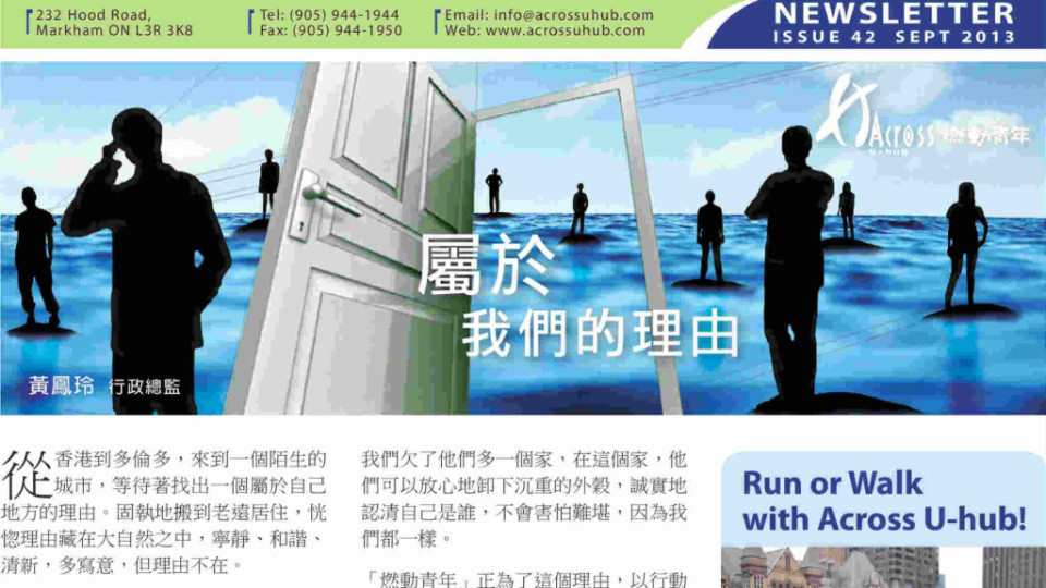 Newsletter_2013-09-Issue-421
