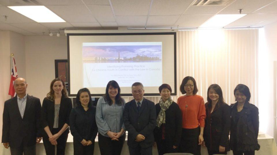 華人社區合作研究青少年違規行為预防及更新的有效方法